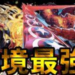 【パズドラ】最強コラボ!72連してアベンジャーズコンプリート目指す!!【マーベル】