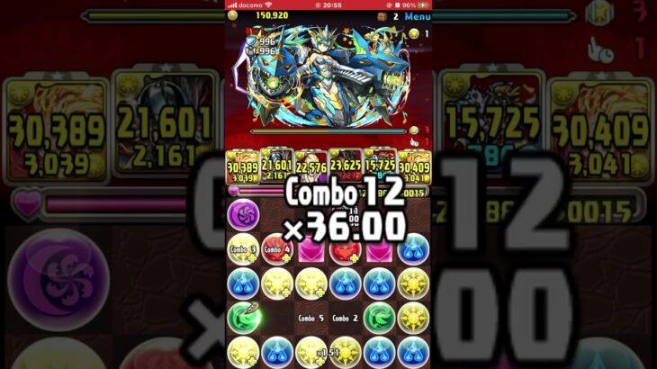 【パズドラ】裏修羅に最強のマーベルで挑戦したらパズル下手すぎて大苦戦した。