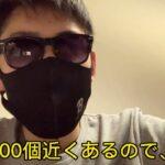 【パズドラ】MARVELコラボガチャ!!神引き連発!!